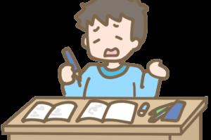 税理士試験の失敗